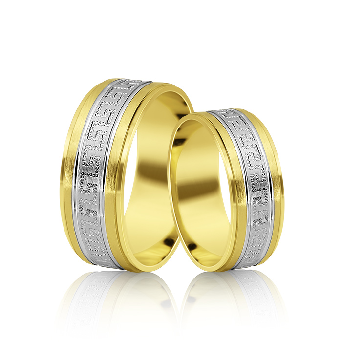 Wedding Ring Gold Fantasia 306